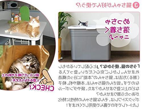 Petmate Inc-Top Entry Litter Pan- Nickel-pearl X 15