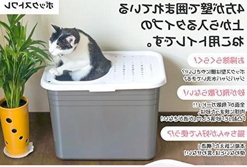 Petmate Inc-Top Entry Pan- 20 15