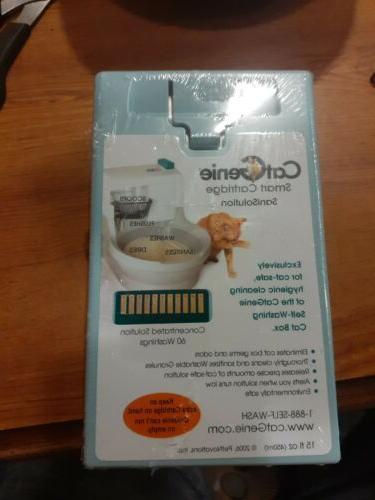 sanisolution smartcartridge
