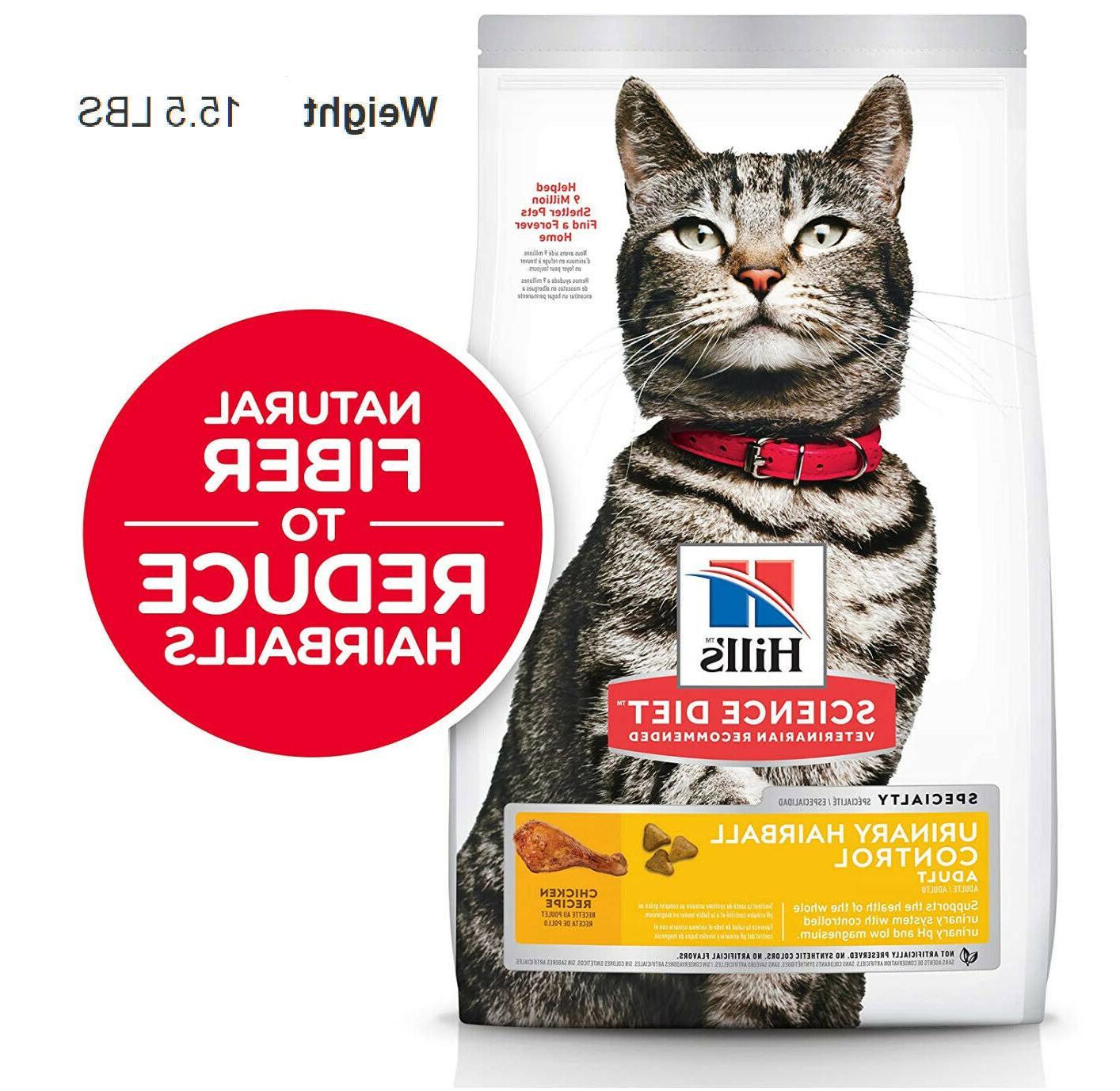urinary hairball control cat food
